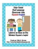 Color Coded Dual Language Classroom Jobs ( Spanish & English ) (Blue Polka Dots)