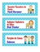 Color Coded Dual Language Classroom Jobs ( Spanish & English ) (Blue Polka Dots)