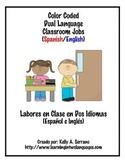 Color Coded Dual Language Classroom Jobs ( Spanish & English ) (Black Border)