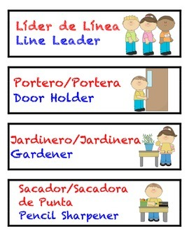 Color Coded Dual Language Classroom Jobs ( Spanish & English ) (Black Border)