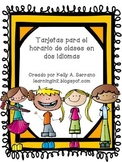 Color Coded Dual Language Classroom Schedule Cards ( Spani