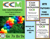 Color Coded Multiplication Program for 6x, 7x, 8x, 9x Facts