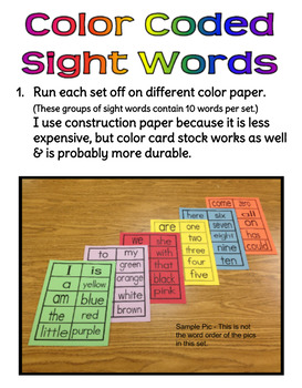 Color Coded Sight Words - Version 2.0 (Most Common Words 1-110)