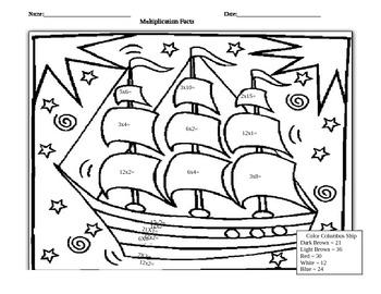 Color Columbus Ship  - Multiplicatio Facts