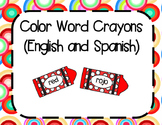 Color Crayons (English & Spanish)