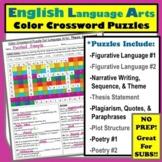 8 Color Crossword Puzzles: Language Arts Bundle
