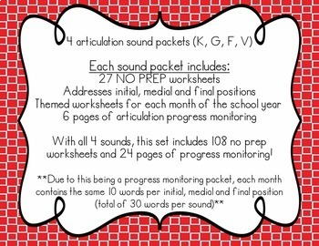 No Prep Articulation Color, Cut & Paste + Progress Monitoring (K, G, F, V)