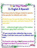 Color Day Notes in English and Spanish (Great for TK, K, o