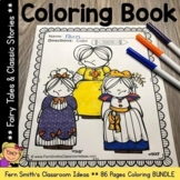 Fairy Tales Coloring Pages and Classic Stories Coloring Pages 86 Page Bundle