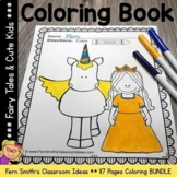Fairy Tales Coloring Pages and Cute Kids Coloring Pages Bundle