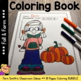 Coloring Pages for Fall and Farm Bundle