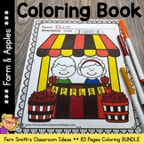 Coloring Pages for Farm and Apples Bundle