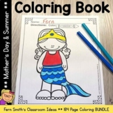 Mother's Day Coloring Pages and Summer Coloring Pages Bundle