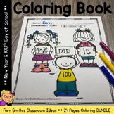 New Years Coloring Pages and 100th Day of School Coloring Pages Bundle