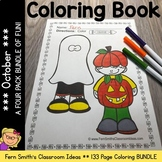 October Coloring Pages - A Four Pack Coloring Book Bundle