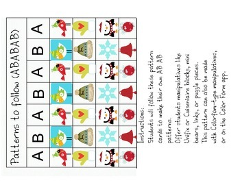 Color Form and manipulative ABAB pattern cards