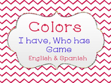 Color Game - I have, Who has (English & Spanish)