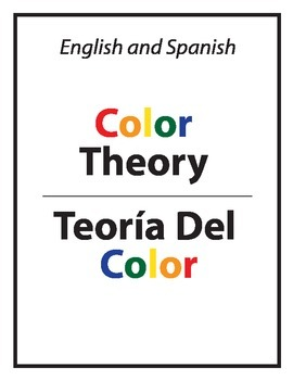 Color Guide (English & Spanish)