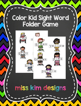 Color Kids Sight Word Reading Folder Game for Early Childhood Special Education