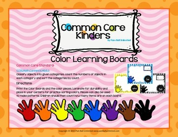 Color Learning Boards