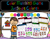 Color Matching Game Bilingual English Spanish