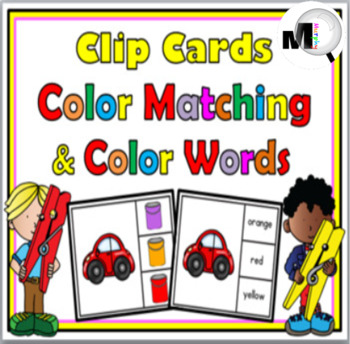Color Matching Clip Cards and Color Words Clip Cards – Car Theme