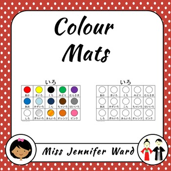 Color Mats in Japanese