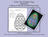 Color Me Easter Egg; 2 & 3 Digit Multiplication with and without Regrouping