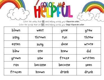 Color Me Helpful! [A Helping Verbs Word Sort]