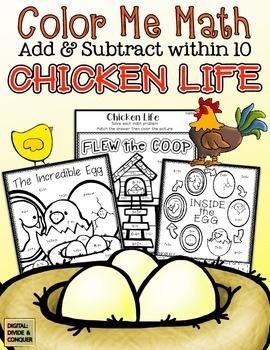 Color Me Math!  Add & Subtract within 10.  Chicken, Eggs,