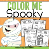 Halloween Color by Number and Sight Word- Coloring Sheets