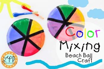 Color Mixing Beach Ball Activity