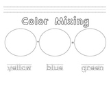Color Mixing - Yellow and Blue Make Green