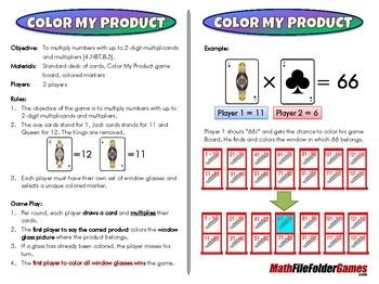 Color My Product - 4th Grade Math Game [CCSS 4.NBT.B.5]