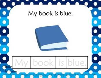 Color My Rainbow Blue {Print2Learn Color Series}