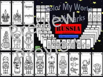 Color My World Bundle - 10 Countries - Over 350 Bookmarks