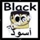 Arabic Color Posters بطاقات الألوان