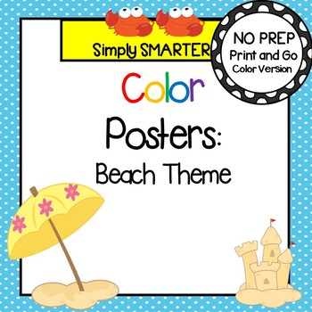 Color Posters:  Beach Theme