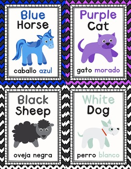Color Posters: Brown Bear with English and Spanish Color Words