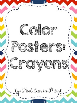 Rainbow Chevron Color Posters (Bundled Pack)