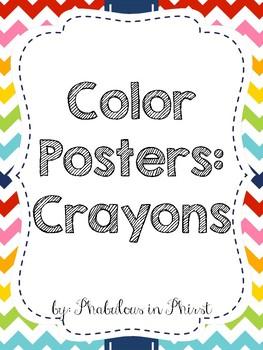 Rainbow Chevron Color Posters (Bundled Pack)
