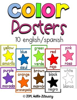 Color Posters {English & Spanish}