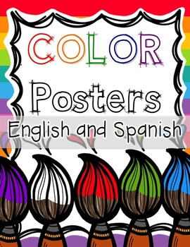 Color Posters - English and Spanish