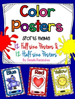 Color Posters (Full & Half Size Posters) {Sports Theme}