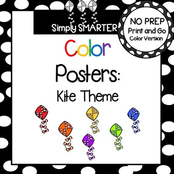 Color Posters:  Kite Theme