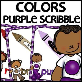 Color Posters MIX AND MATCH (PURPLE Polka Dot Scribble)