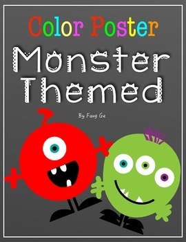 Color Posters - Monster Theme (Traditional Chinese)
