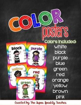 Color Posters {Rainbow Stripes}