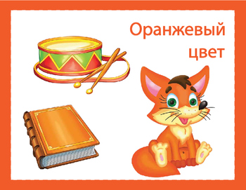Color Posters Russian