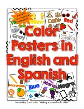 Color Posters in Spanish too!